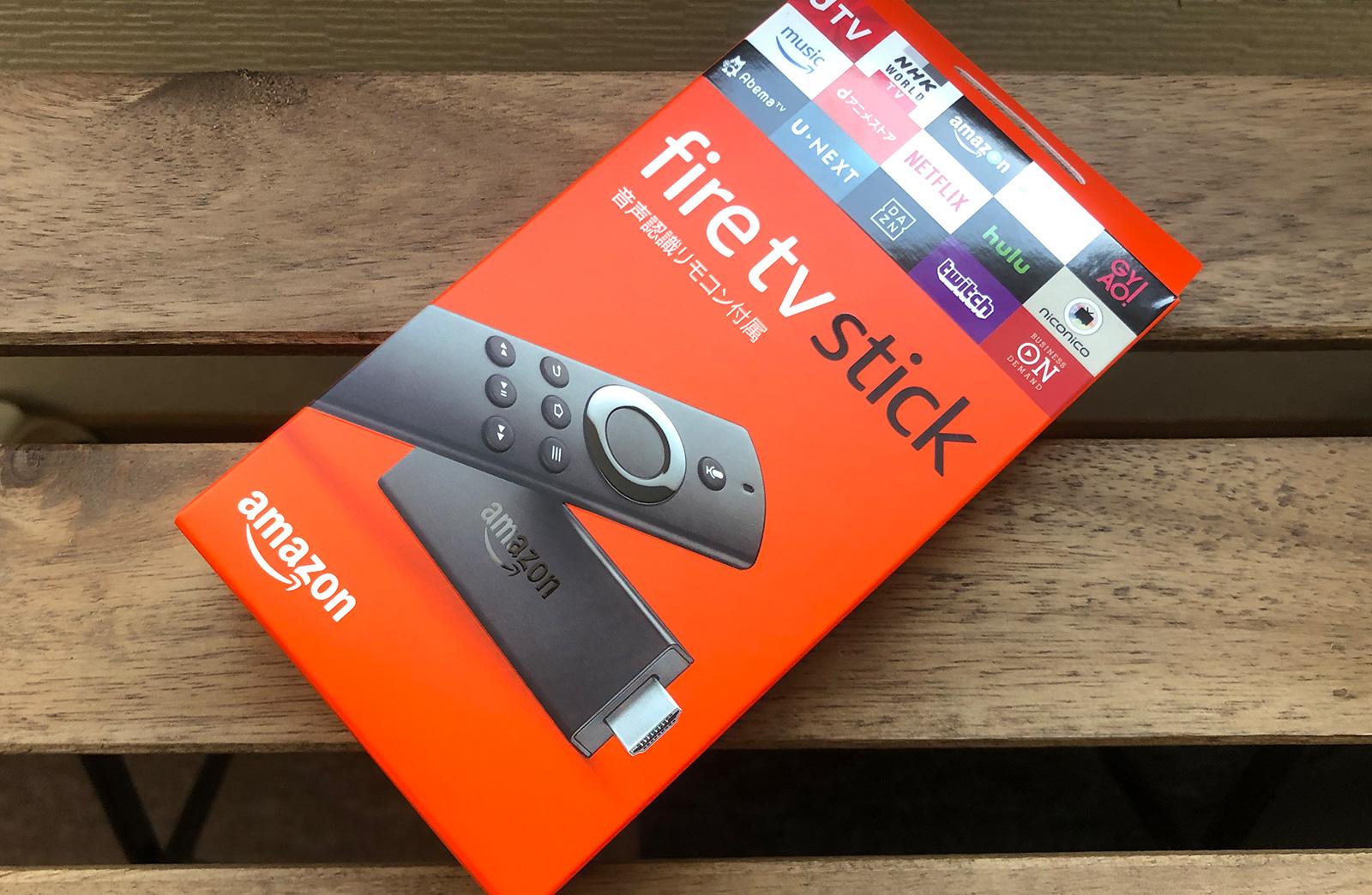 Amazon fire stick パッケージ