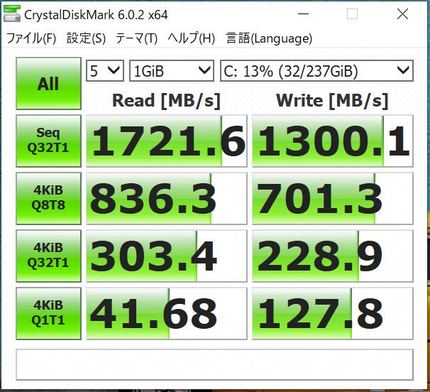 ideapad 530S CristalDiskMark